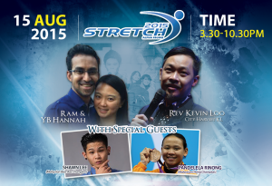 STRETCH2015 design for -LCD-V2
